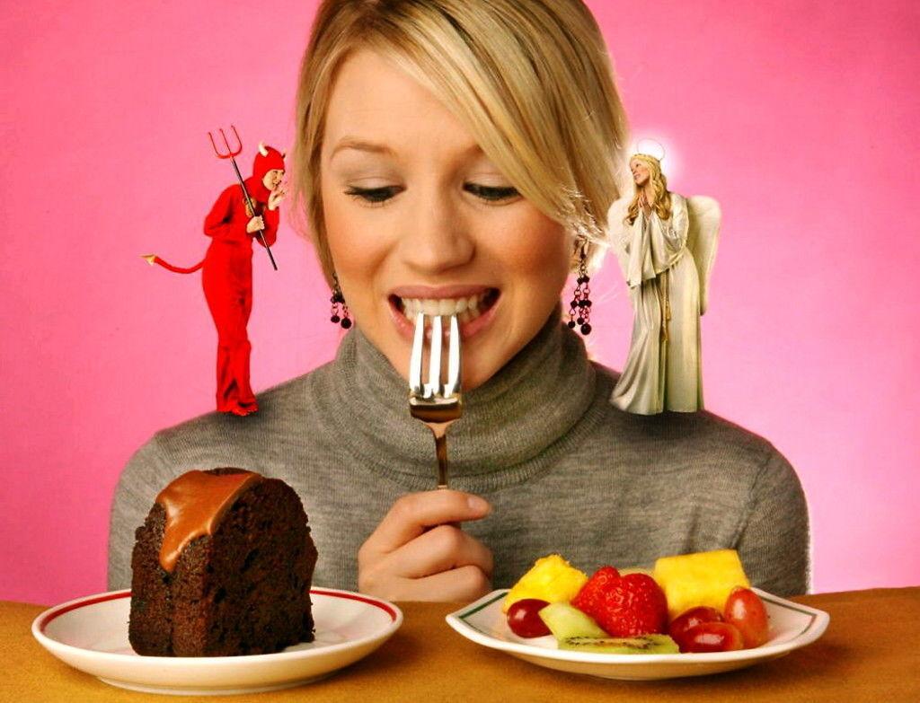 много кушать